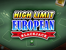 Игровой аппарат High Limit European Blackjack